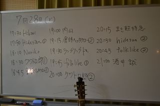 DSC_0103 (5)_R.JPG