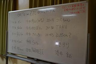 DSC_0112 (2)_R.JPG