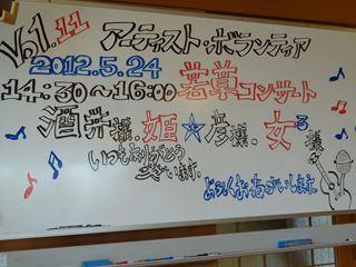 P1100382_R.JPG