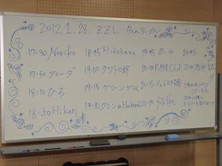 P1282558_R.JPG