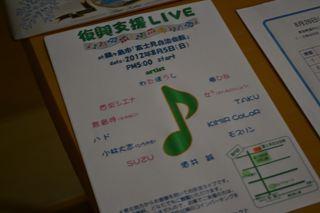 DSC_0068 (3)_R.JPG